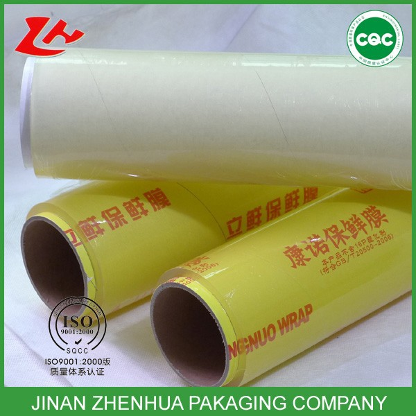High gloss super clear pvc film