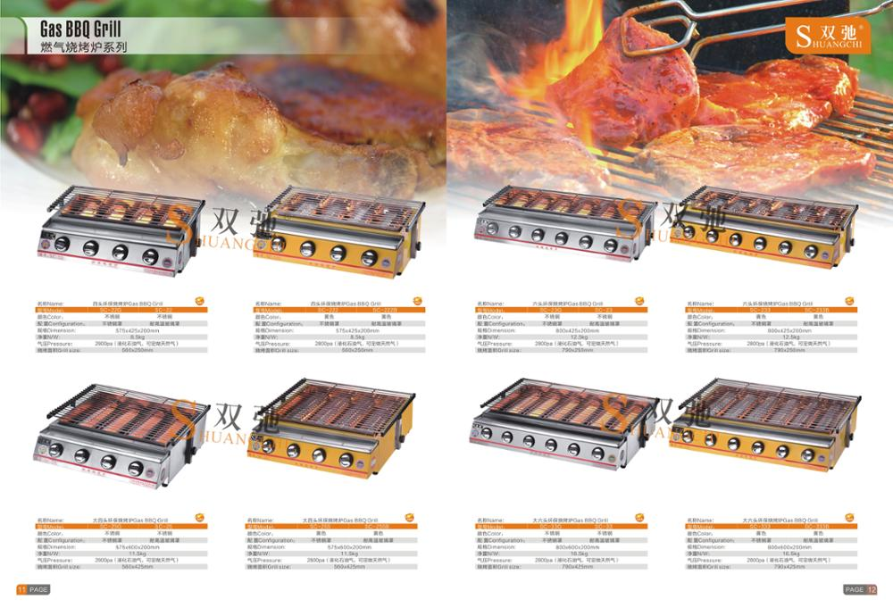 Factory OEM Gas bbq grill 4 burners grill smokeless Burn oven gas roaster with Glass cover indonesia best selling barbecue grill