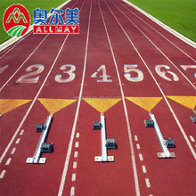 high quality Stadium surface IAAF approved prefabricated rubber running track