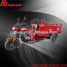 China gas powered Motor Tricycle for adults/tricycle for elderly