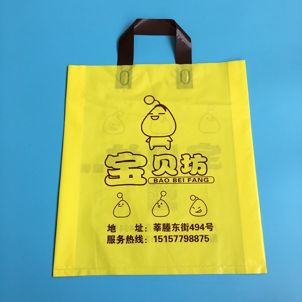 custom shopping bags for boutique custom shopping bags for business custom shopping bags for my store