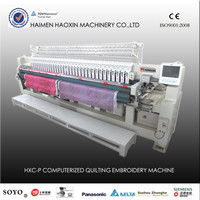 HXC-325P computerized quilting embroidery machine,industry quilting machine