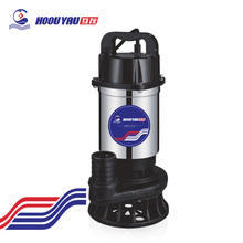New product dirty clean water sump cutting submersible cutter sewage pump