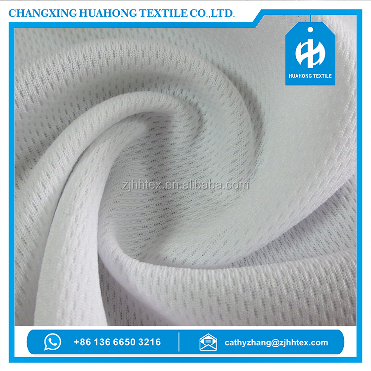 Breathable sports cheap mesh fabric, wholesale clothing fabric
