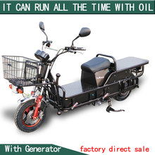 chinese 250cc automatic electric motorcycle for sale