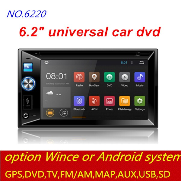factory wholesale good quality unlock car dvd FM/GPS/DVD/Bluetooth/USB/AUX/WIFI