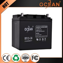 Smart 12V lowest powerful 24ah ups battery price