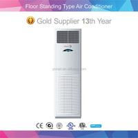 24000Btu 2 Ton Split Floor Standing Air Conditioner