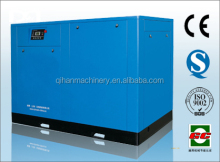 Made in China high pressure oil-injected screw air compressor