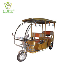 Indian New Style battery operated rickshaw/electric passenger auto rickshaw/battery powered auto rickshaw
