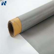 100 Micron Mesh Stainless Steel Woven Wire Cloth Screen Filter Sheet 12'' X 35""