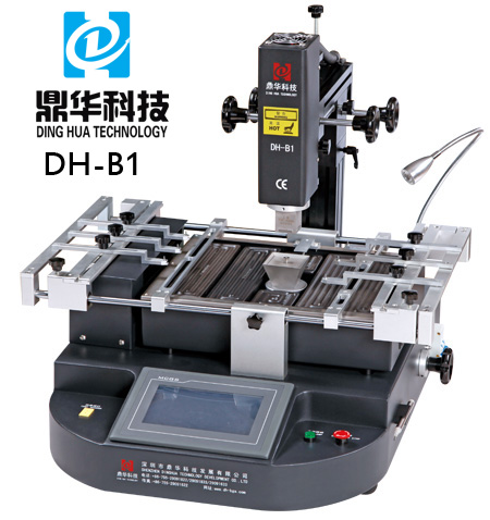 Dinghua DH-B1 infrared bga rework station desoldering machine tool for 5s unlocked motherboard