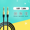 3.5mm Male to Male Audio Stereo Jack 3.5 mm Aux Cable for iPhone 7 Usb Car mini Speaker Headphone Extension Cable Wire Aux Cord