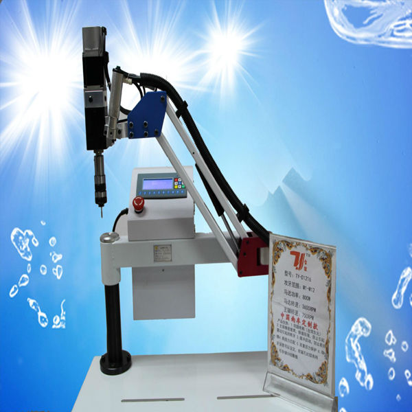 Lowest price nut tapping machine with high speed! manufactured in China- TAIYI Brand!!!