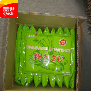 Chinese Wholesale Suppliers Bulk Mustard And Wasabi