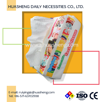 Medical care disposable Towel HS5347 Biodegradable Towelettes