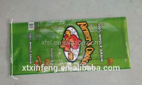 cheap pp woven laminated bag for sale animal feed plastic packaging bags