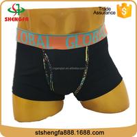 Customized logo cotton boxer briefs,men's underwear