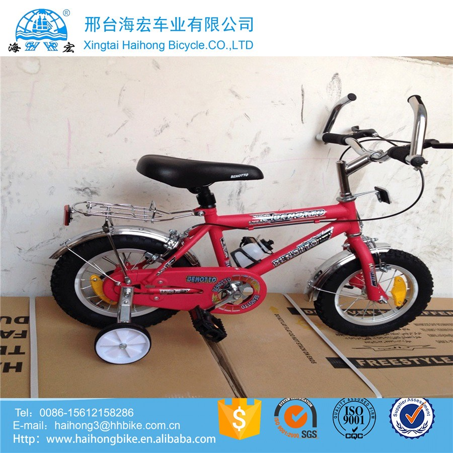 2016 Good products Kids' Bike Type Motocross Bike / Best price Kids Motorbike/High quality Kids Motocross Bike for Sale