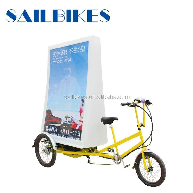 Jxcycle Promotional Advertising Bike with optional colors