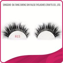 Factory price top quality 5mm to 15mm length horse fur long false eyelash
