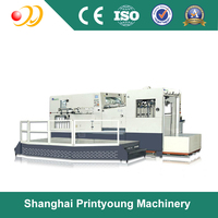 YH series Paperboard and corrugated paper die-cutter