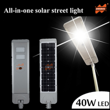 40W LED All-in-one solar street light with infrared sensor brightness sub-regulation 70W solar panel 33AH battery