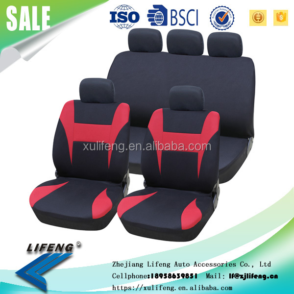 New Fashion universal high quality Cheap competitive price custom printed Artificial leather PU waterproof towel car seat cover
