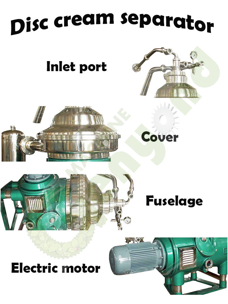 GYC 2000L/H milk cream separator machine price