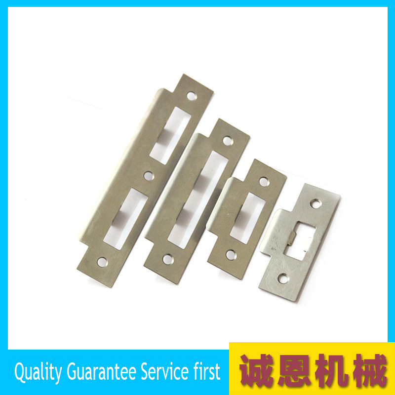 China OEM High quality Stamping Door Lock Latch Tongue Cover