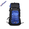 China supplier 60 liter outdoor sport climbing backpack bags