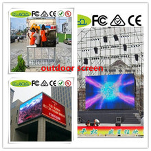 electronic 250x250mm 64x64dot module indoor led large screen display in alibab
