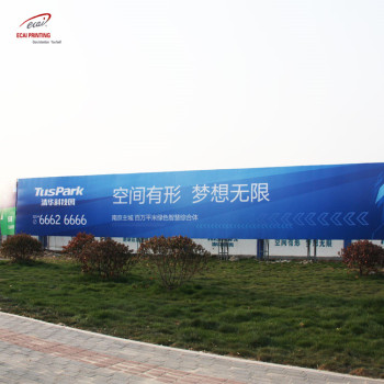 Custom High Quality Outdoor Advertising Mesh Banner Fabric Printing Vinyl Fence mesh Banners
