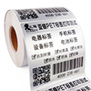 "Sliver PET Label 100*100mm*500 stickers Matte barcode sticker roll 1"" core free shipping"