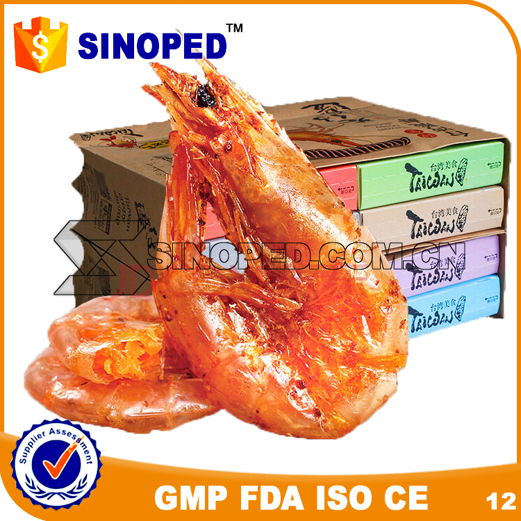 China Made ATLAS Food Grade SS Sea freeze dried shrimp machine