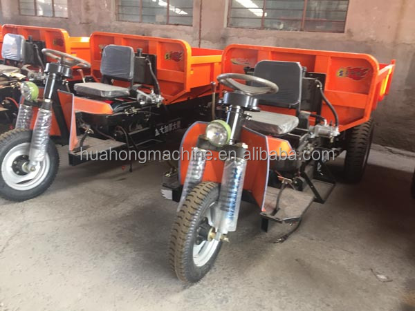 2016 Cheap Adult tricycle wholesale,Useful cargo tricycle on sale