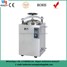 medical steam sterilizer/autoclaves sterilizers/sterilizer autoclave