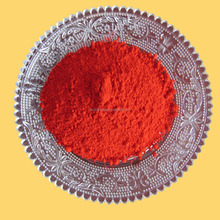 acid orange 7 or acid orange 2 or acid orange dye