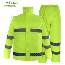 Sport waterproof high quality <strong>safety</strong> reflective clothing
