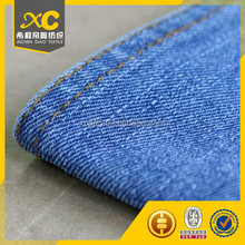14oz 7*6 non stretch denim jeans fabric