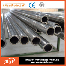 Concrete lined schedule 40 seamless carbon astm a35 steel pipe