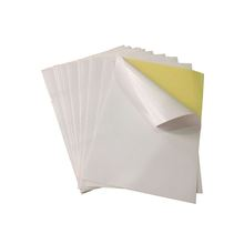 Best seller removable self <strong>adhesive</strong> one side cast coated sticker paper