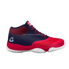 Breathe Freely Sport Basketball Running Sneaker Shoes Men