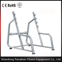 Bodybuilding Squat Rack/ commercial fitness equipment wholesale/body strong fitness