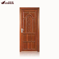 steel door with nateural wood for building