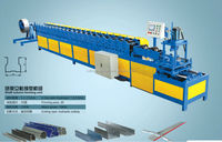 JF-809 Shelf column forming unit/Rolling shutter steel forming machine