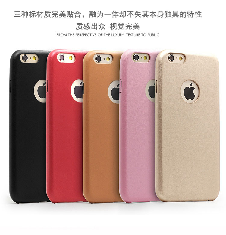 Ultraslim Genuine Leather Phone Case with RFID blocking Card holder for iPhone 6