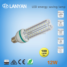online shopping hong kong g24 ac85-265v 12w led glass cover bulb replacement g12 led
