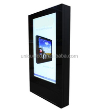 32inch customized outdoor LCD digital signage and monitors