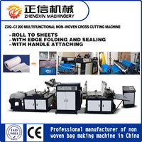 Automatic Non-woven Fabric Cross Cutting Machine with Handle Thermal Bonding